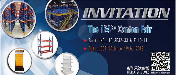 124th Canton Fair Invitation